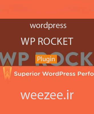دانلود افزونه wp rocket نسخه پریمیوم - ویزی