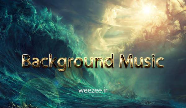 دانلود موسیقی بکگراند حماسی و هیجان انگیز - ویزی