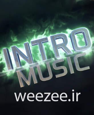 دانلود موسیقی اینترو برای سایت