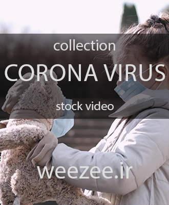 دانلود ویدیوی استوک ویروس کرونا