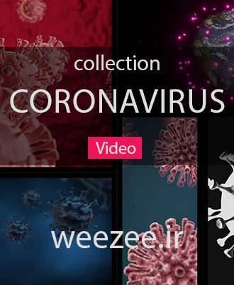 دانلود ویدیو فوتیج ویروس کرونا - سایت ویزی