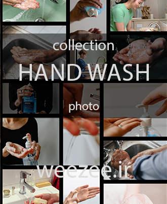 دانلود تصاویر باکیفیت شستن دست
