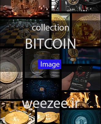 دانلود تصاویر باکیفیت بیت کوین