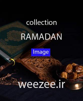 تصویر باکیفیت ماه رمضان - ویزی