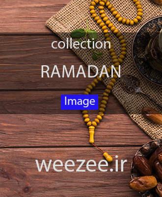 تصویر باکیفیت ماه رمضان
