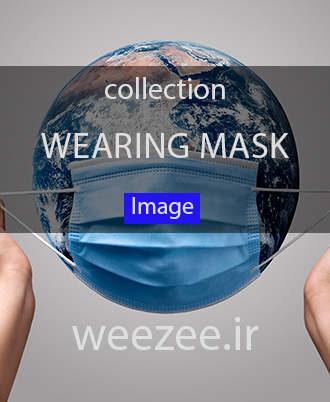 دانلود تصاویر باکیفیت ماسک زدن - ویزی
