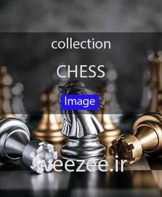 دانلود تصاویر باکیفیت شطرنج - ویزی